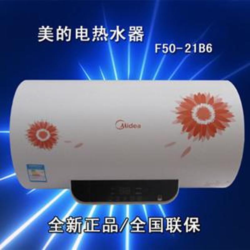 midea/美的电热水器f60-21b6 储水式二级能效 正品美的 全国联保
