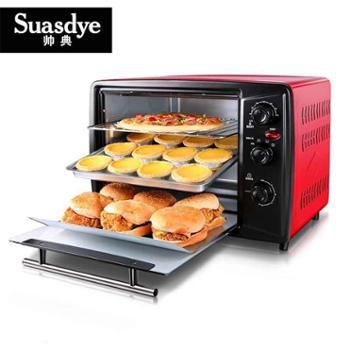 帅典电烤箱HL-KX301A(30L)