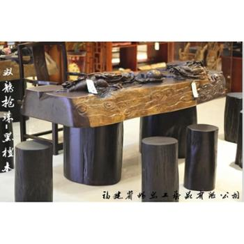 原实木黑檀精品大茶桌