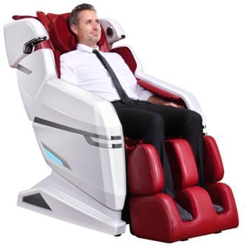 凯仕乐(国际品牌)KSR-03AS-1 全身多功能按摩椅 红白色