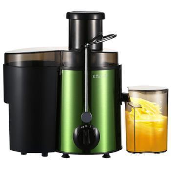 KASRROW/凯仕乐KSR-JM209绿色多功能榨汁机家用果汁机婴儿榨汁机渣汁分离