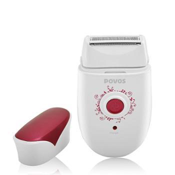 奔腾POVOS电动剃毛器女士充电式脱毛器全身水洗PW313