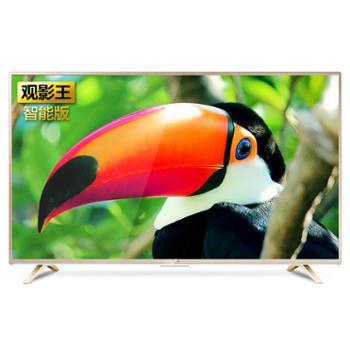TCL D43A810 43英寸 智能版 海量视频 八核安卓智能LED液晶电视 金色