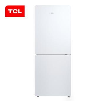 TCL 163升一体成型 全局光双门冰箱BCD-163KF1 (芭蕾白)