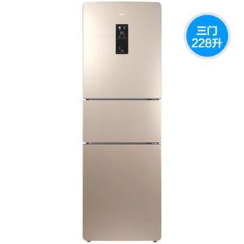 TCLBCD-228TEWF1228升风冷无霜三门冰箱电脑温控(流光金)