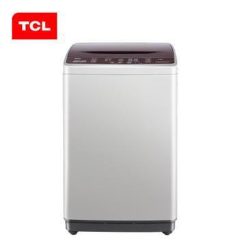 TCLXQB55-36SP5.5公斤家用全自动迷你波轮洗衣机全国包邮全国联保