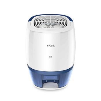 TCL T-CSA01家用迷你除湿机 抽湿机衣柜静音吸湿干燥去除湿器