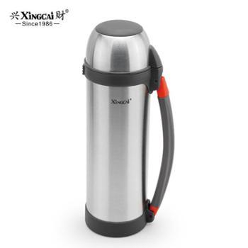 兴财304不锈钢保温壶1.2L户外旅行保温瓶车载水壶大容量暖壶热水瓶