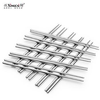 兴财家用不锈钢筷子家庭装10双装防霉餐筷防滑金属筷子