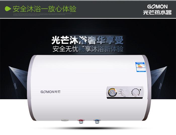 40l电热水器排行榜_万和40L热水器人气排行 Vanward 万和 DSCF40 T4万和热水器