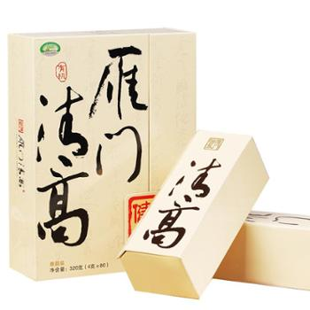 雁门清高 淡雅装黑苦荞茶礼盒320g