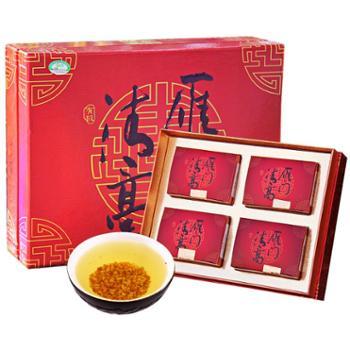 雁门清高 黑苦荞茶 中国红高档礼盒352g