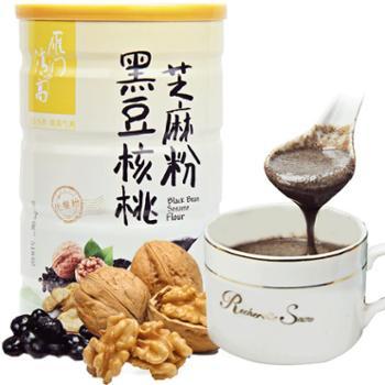 雁门清高黑豆核桃芝麻粉黑谷物代餐粉营养早餐518g