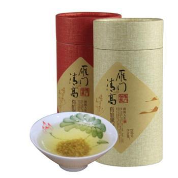 雁门清高有机黑苦荞茶荞麦茶花草茶全胚芽190g