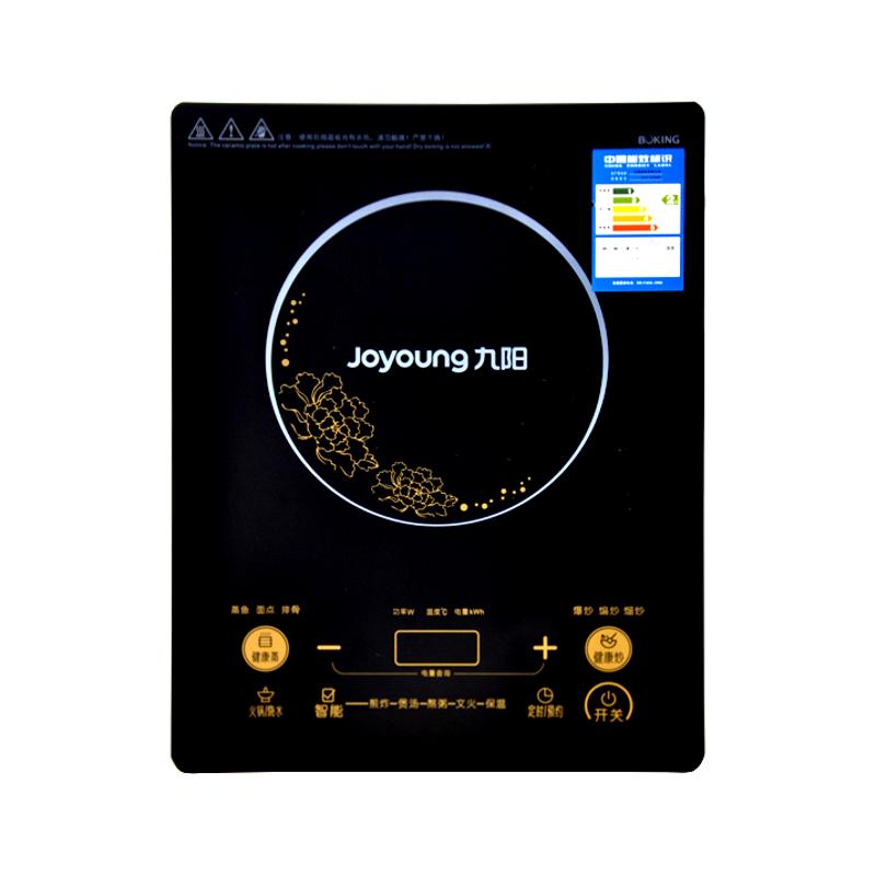 Joyoung 九阳 电磁炉 C21 SC009 二级能效 超薄面板 赠送汤锅 炒锅