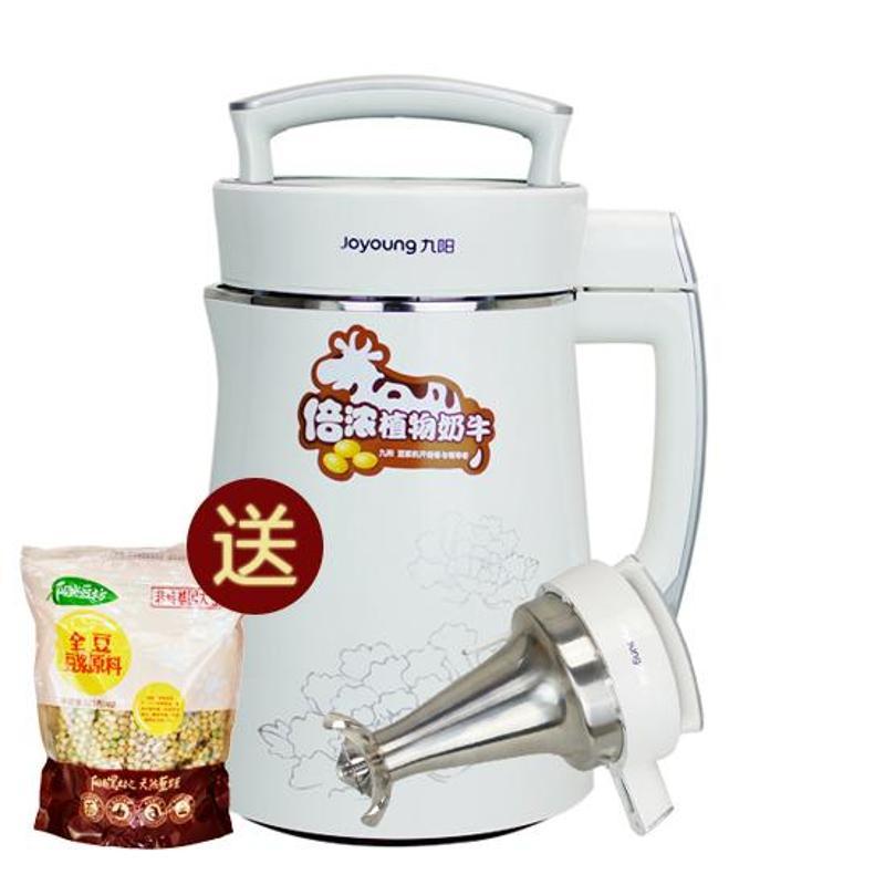 joyoung/九阳 豆浆机 dj13b-d08d 倍浓植物奶牛 热卖爆款 1.