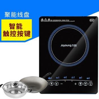 """""""善融爱家节""""Joyoung/九阳 电磁炉 C21-SC101 薄睿系列 超薄设计 进口亚光面板 三级能效 全新升级!"""