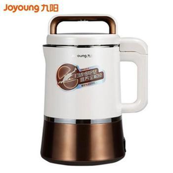 Joyoung/九阳 DJ13B-D86SG 豆浆机 破壁免滤豆浆机 全自动智能双预约