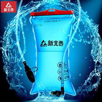 户外便携TPU饮水袋2.5L带饮水吸管骑行徒步穿越背包水袋
