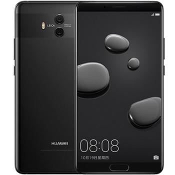 【惠享季】华为Mate10全网通移动联通电信4G智能手机双卡双待