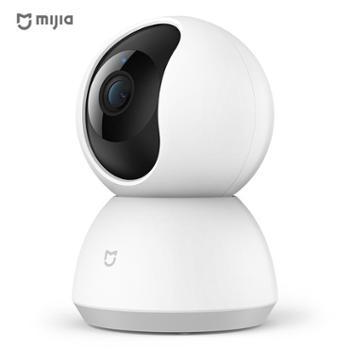 小米米家智能摄像机云台版1080P网络wifi家用监控高清