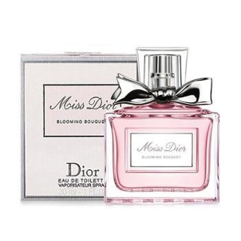 迪奥Dior小姐花漾淡香水30ml