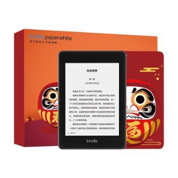 全新Kindle paperwhite 电子书阅读器 8G版 有福之人礼盒