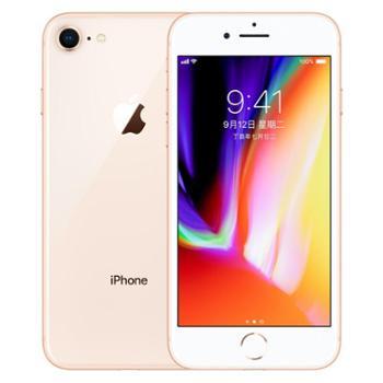 【善融爱家节】Apple/苹果 iPhone 8 全网通 移动联通电信4G手机