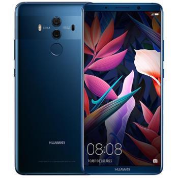 【送壳+膜】华为Mate10Pro全网通移动联通电信4G双卡双待智能手机