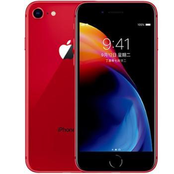 【送店铺延保1年】Apple/苹果iPhone8全网通移动联通电信4G手机