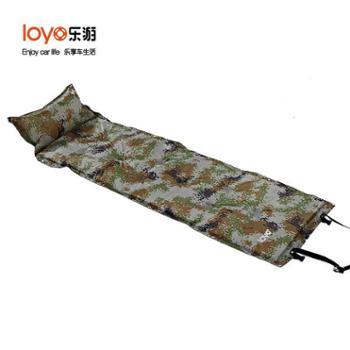 乐游迷彩带枕双拼自动充气垫露营帐篷防潮垫易收纳折叠