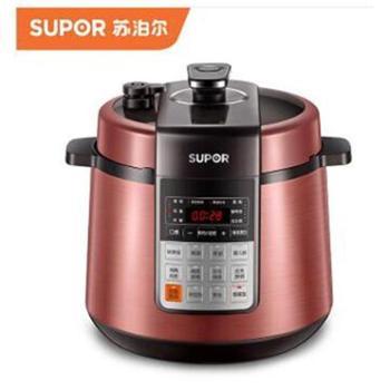 【橙屋】苏泊尔(SUPOR)电压力锅SY-60YC501Q 6L智能球釜双胆电压力锅