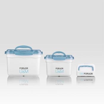 U&M保健收纳箱三件套FU-H501(橙屋尚品)