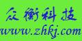 贵州世纪众衡科技有限责任公司