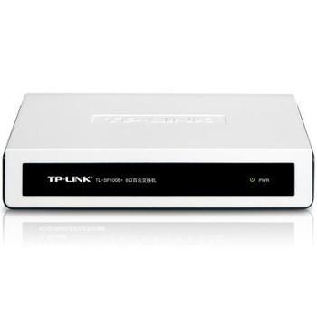 TP-LINKTL-SF1008+8口百兆交换机网络八口分线器