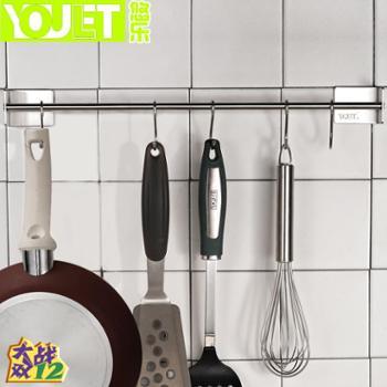 德国YOULET悠乐 不锈钢挂钩 创意粘钩吸盘无痕门背后3M厨房衣帽架