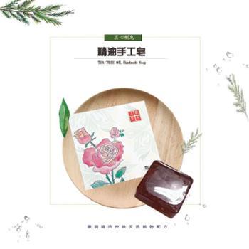 美菰林玫瑰精油手工皂100g