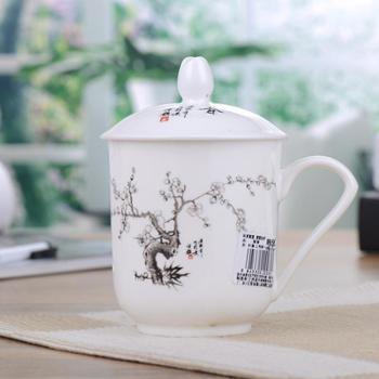 怀泉寺陶瓷杯骨瓷会议办公室茶水杯子带盖(单独盒装破损全包,380毫升标准容量)3#报春
