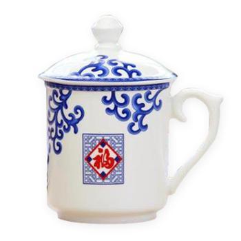 怀泉陶瓷杯骨瓷会议办公室茶水杯子带盖(单独盒装破损全包,380毫升标准容量)