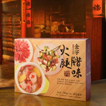 【腊味礼盒780g_金字火腿】金华特产火腿香肠腊肠腊肉干货礼包