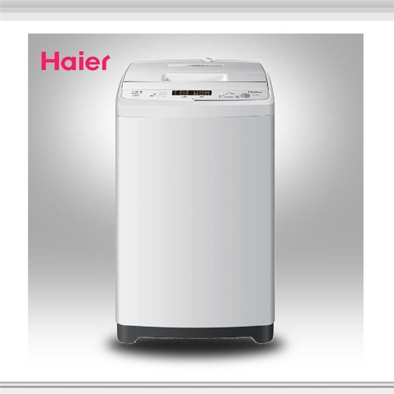 海尔洗衣机 xqb50-m1268