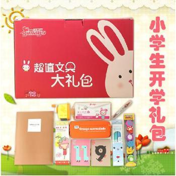 韩国创意学生文具开学必备文具套装大礼包礼盒学生奖品礼物