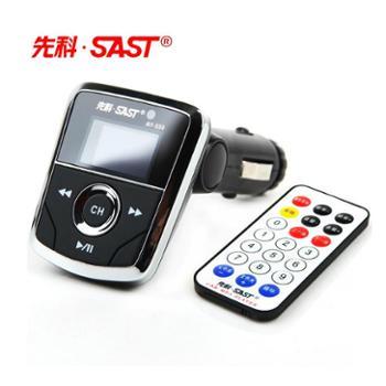 SAST/先科AY-550车载MP3播放器插卡机AUXU盘式汽车用FM发射点烟器式