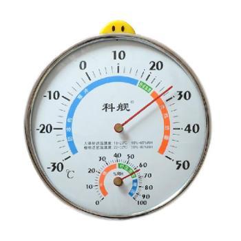 科舰MT101家用婴儿湿度计温度计温湿度计