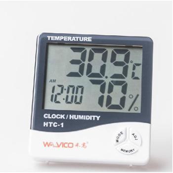 禾高HTC-1 温湿度计 高精度 室内电子干湿度计 数字温度计