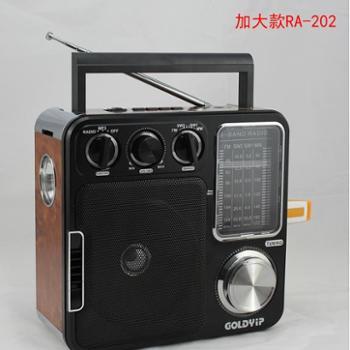 Goldyip/金业 复古便携式台式送老人收音机充电插卡插U盘全波段插电仿古半导体