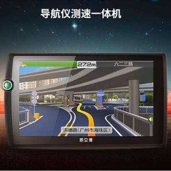 凯立德7英寸汽车载GPS便携式导航仪一体机导航仪电容屏