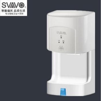 瑞沃豪华高速自动感应干手机洗手间卫生间厕所自动感应烘手器