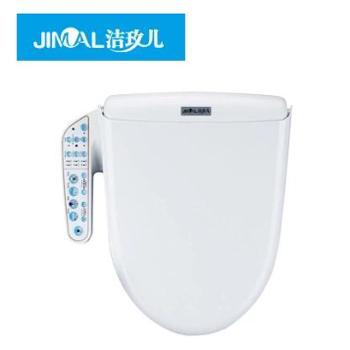 洁玫儿遥控智能马桶盖洁身器即热式座圈加热冲洗烘干全自动马桶盖包安装