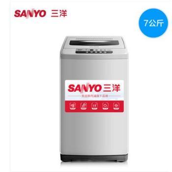 Sanyo/三洋XQB70-S750Z7公斤静音迷你小型洗衣机波轮全自动家用